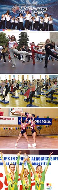 Фестиваль фитнеса