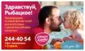 Fitness Family в Рыбацком