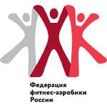 ФФАР - Общероссийская общественная организация «Федерация фитнес-аэробики России»