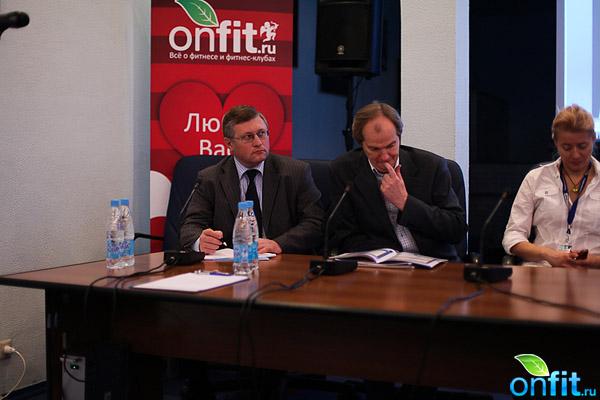 Business Meeting в рамках конвенции Intersport