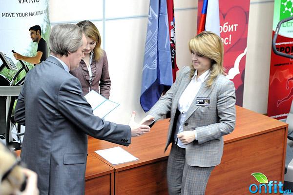V Всероссийский съезд  специалистов спортивно-оздоровительной индустрии и фитнеса