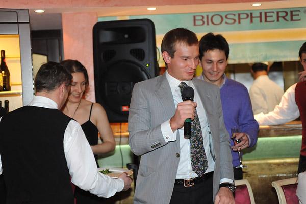 Открытие велнес-клуба Biosphere