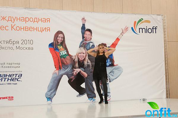 MIOFF 2010 – блестящая премьера!