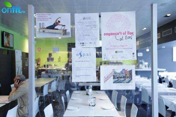 Barselona Health Club Tours