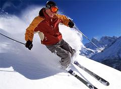 Зимняя фитнес-активность