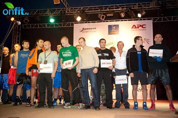 7-ой открытый чемпионат по фитбоксингу