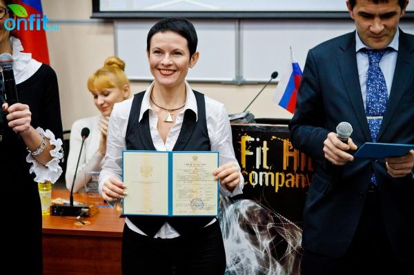 VII Всероссийский съезд специалистов спортивно-оздоровительной индустрии и фитнеса