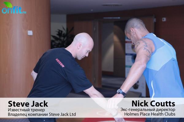 Functional Zone - рассказывает Steve Jack