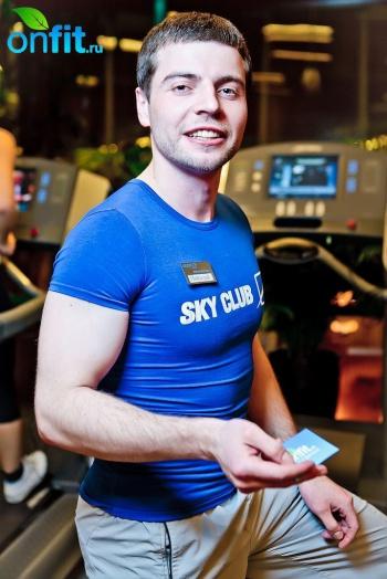 В гостях у Sky Club