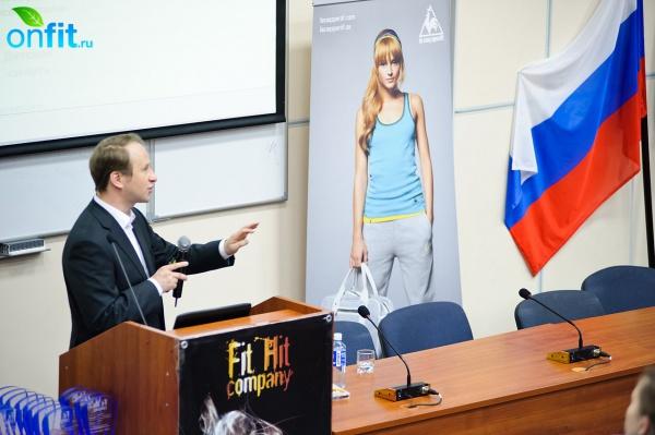VIII Всероссийский Съезд специалистов спортивно-оздоровительной индустрии и фитнеса