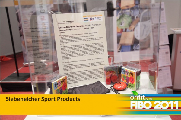 Фитнес-инновации FIBO 2011. Изучай новинки!