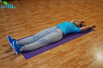Комплекс упражнений для похудения для