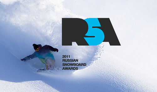 Russian Snowboard Awards 2011