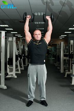 Комплекс упражнений с гантелями, жим гантелей стоя