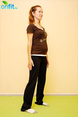 Исходное положение для выполнения упражнения для беременных в 1 триместре «Наклоны головы»