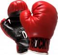 В клубе Wellness Park 18 декабря состоится Турнир по боксу!