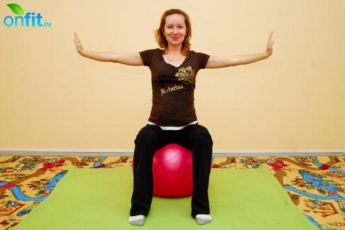 Исходное положение для выполнения упражнения для беременных в 3-м триместре «Скрутка на фитболе»