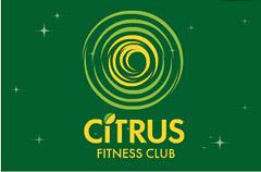 В клубе Citrus Family Fitness Club скидки до 20% на все клубные карты!