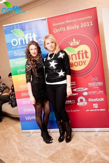 Церемония награждения победителей конкурса фитнес-красоты Onfit Body 2011