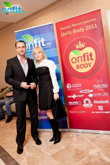 ��������� ����������� ����������� �������� ������-������� Onfit Body 2011
