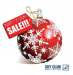 Начало «Зимних каникул» в клубе Sky Club