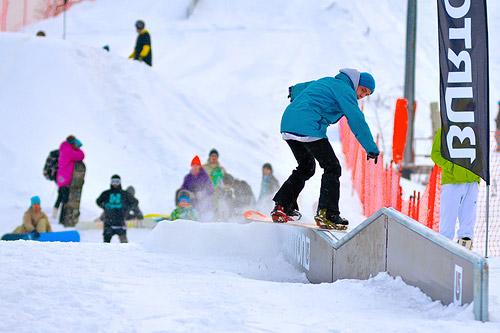 В Москве открылся новый сноуборд-парк