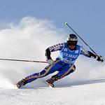 Первенство Москвы по горным лыжам в дисциплине слалом-гигант