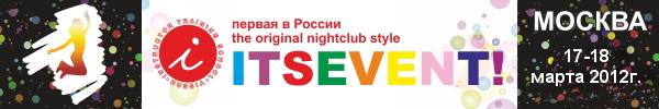 ITSevent 2012! единственная в России фитнес-конвенция в стиле ночного клуба