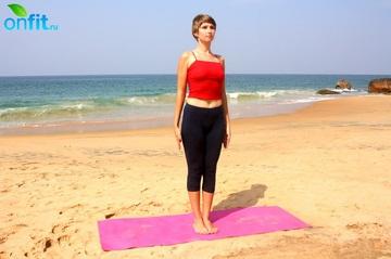 Йога для стройных ног – Тадасана