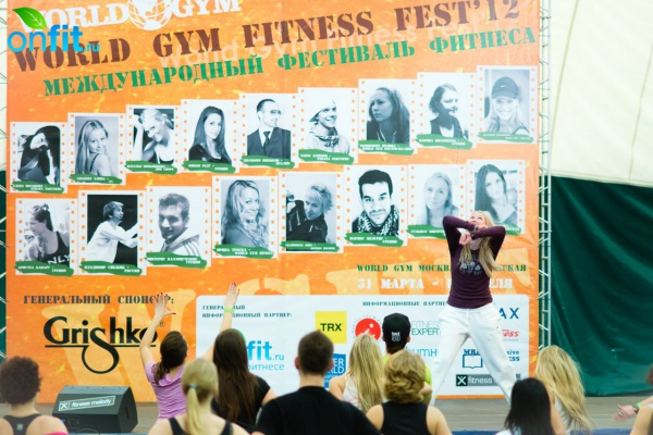 Первый этап World Gym Fitness Fest 2012