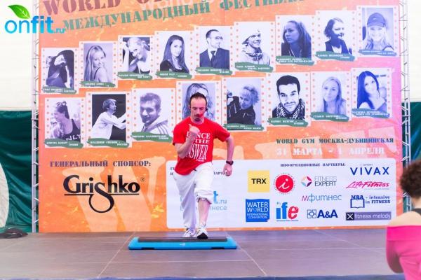 Первый этап World Gym Fitness Fest 2012