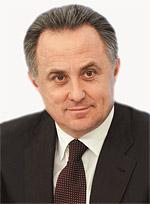 Министр спорта, туризма и молодежной политики Российской Федерации В. Л. Мутко