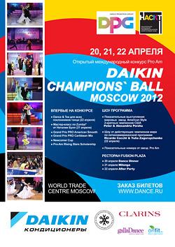V ������������� ������� Daikin Champions Ball 2012