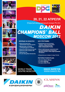 V Международный конкурс Daikin Champions Ball 2012