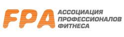 Семинары FPA в мае: новинки и эксклюзивные программы