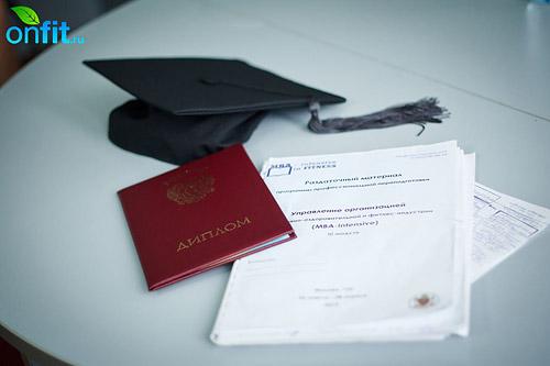 Решением государственной аттестационной комиссии (протокол от 8 апреля 2012 года, ГУУ, Москва) выпускникам присвоена степень и выдан диплом!