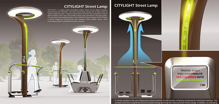 CityLight использует энергию фитнеса для освещения города