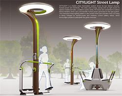 CityLight ���������� ������� ������� ��� ��������� ������