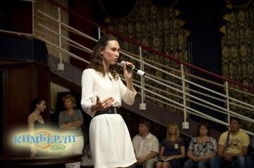26 апреля в Деловом центре «Кимберли Лэнд» состоится традиционный 9-й лекторий «Пляжный сезон. Время на исходе!»