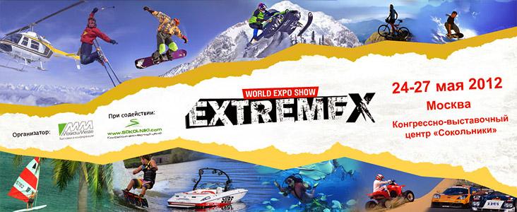 EXTREMEX – международный фестиваль экстремального спорта