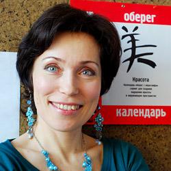 Юлия Зартайская, инструктор Мастерской красоты «Фейскультура»