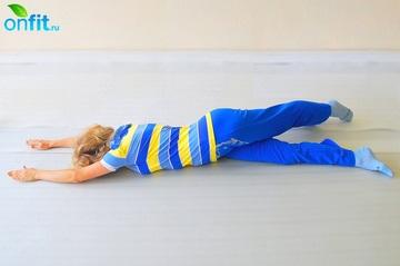 Спиральная гимнастика: упражнение 1. Гетеропозиция с повышенным скручиванием