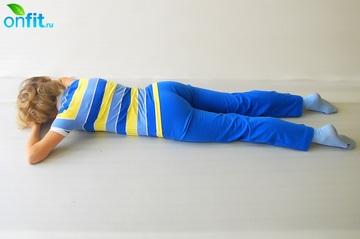 Спиральная гимнастика: упражнение 3. «Звезда» (Нейтропозиция)