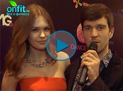 Звездный час Dance Cup 2012. Видео!