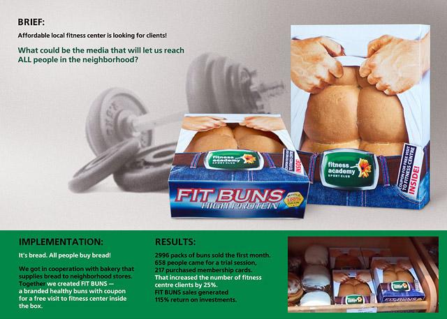 Реклама фитнес-клуба: булки тоже полезны!