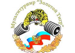 Спортсмены всего мира приедут в Россию на отборочный турнир «Арнольд Классик 2013»