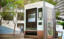 В Сан-Франциско появился автомат, торгующий спортивными товарами