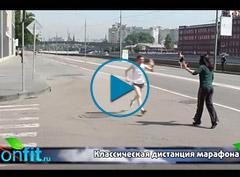 Уникальный марафон в Лужниках  «Бег против инсульта»