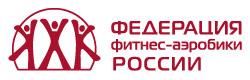 Федерация фитнес-аэробики России приглашает на семинары в июле