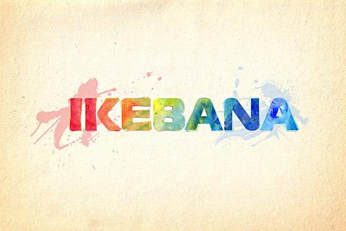 ������������� ������-��������� I.K.E.B.A.N.A